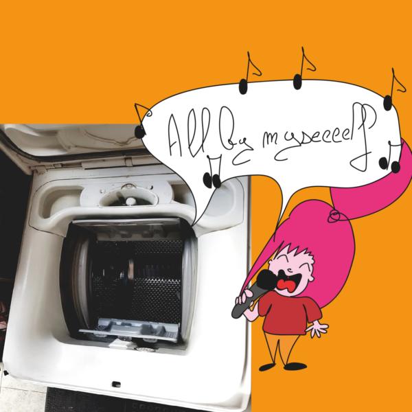 La machine à laver et le karaoké - Pareidolie